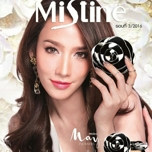 【Mistine Mayflower 玫瑰粉餅】