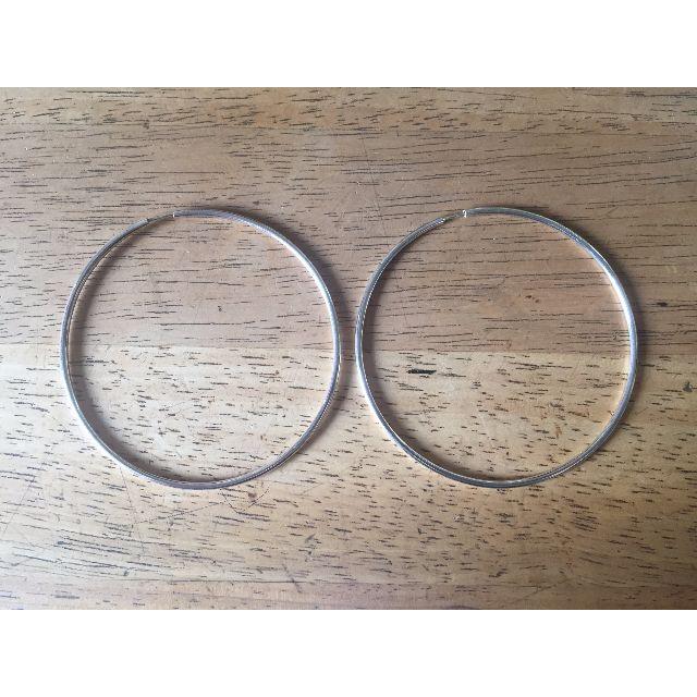 Perlini Silver Hoop Earrings