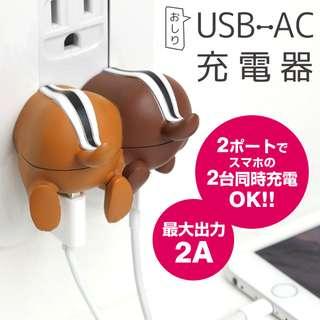免運♥️迪士尼 Disney USB轉接插頭 插座 AC充電器 誰的屁屁系列 (奇奇蒂蒂)