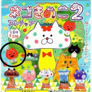 扭蛋 喵喵 貓 蘑菇 造型吊飾 2 轉蛋