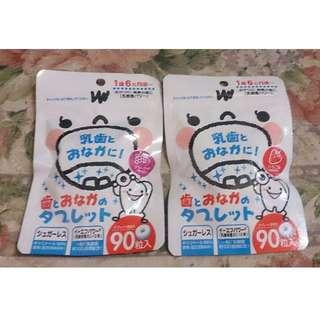 日本阿卡將乳酸菌潔牙糖草莓葡萄防蛀牙糖牙刷清潔