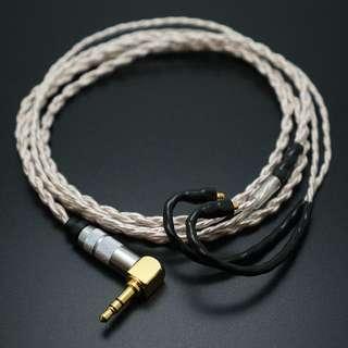HUM CX-1 Copper Litz Upgrade Cable (2pin)