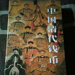 1600s - 1900s Qing Dynasty ANCIENT Cash Coins With Respective Emperors Descriptions (1 Set Left!!)