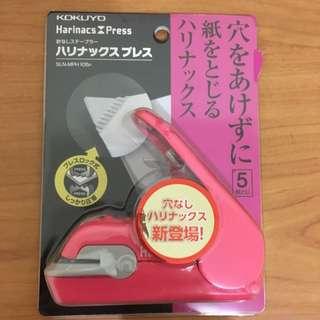 (日本帶回)無針 釘書機