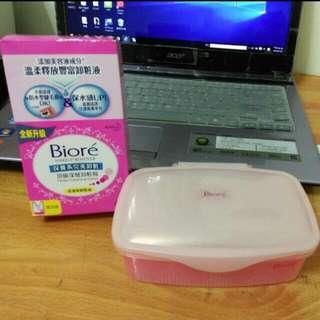 Biore神層卸妝棉+盒