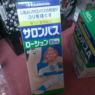 日本購回 撒隆巴斯 酸痛推拿