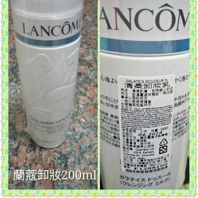蘭寇輕柔卸妝乳200ml(正品)