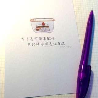 Ring Ring 明信片
