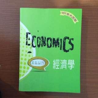 Economics 經濟學 101年大改版