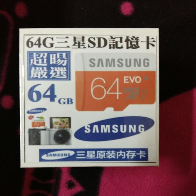 64G記憶卡