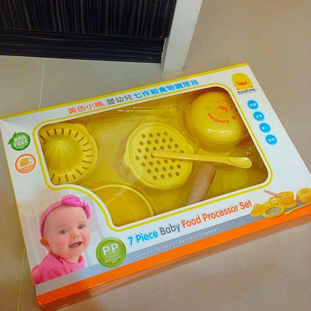 黃色小鴨嬰兒食物調理器(七件組)全新禮盒!只有一個!送禮自用兩相宜唷!