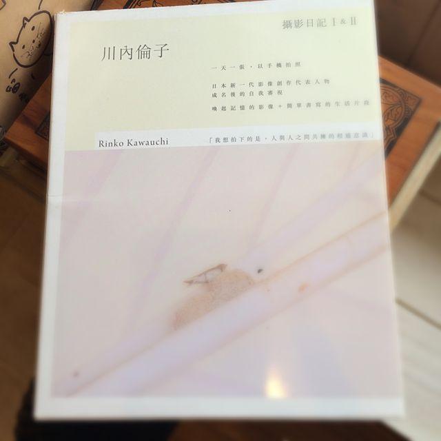 川內倫子 攝影日記2冊(2/24 保留中)