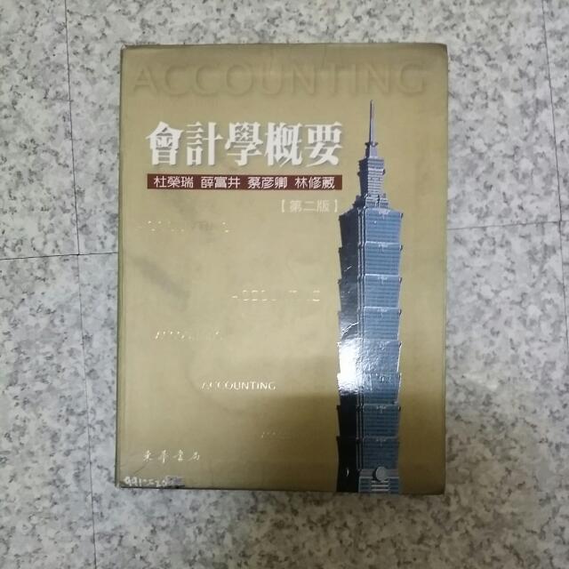 會計學概要 第二版_二手書