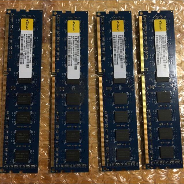 (剩2條) 南亞 DDR3 1333 4G記憶體 終生保固