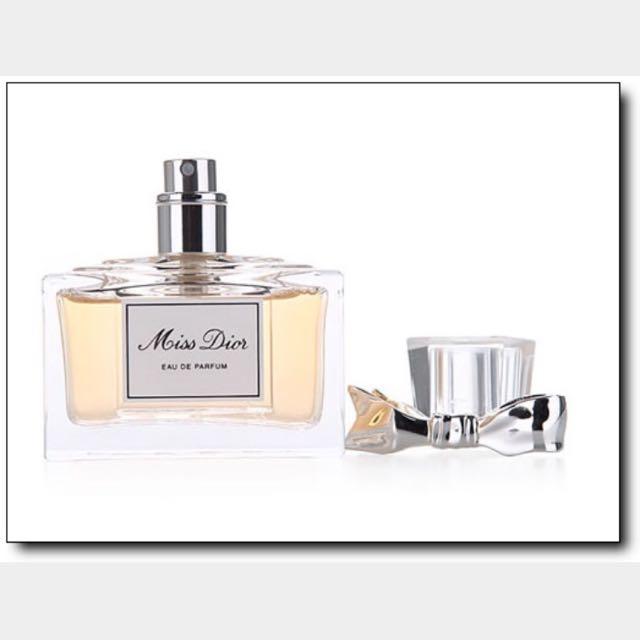 《降價》Dior 2005 Miss Dior Eau De Parfum香氛50ml