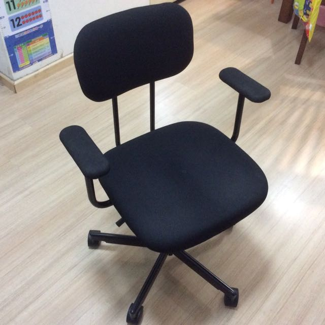 muji office chair. Photo Muji Office Chair U