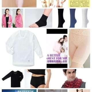 日本最受歡迎負離子服裝及床上用品,適合任何年齡人士使用,男女老少不同呎碼,應有盡有。歡迎來電查詢。