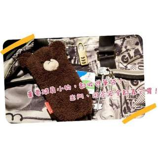 7-11 小熊 學校 傑琪 筆袋