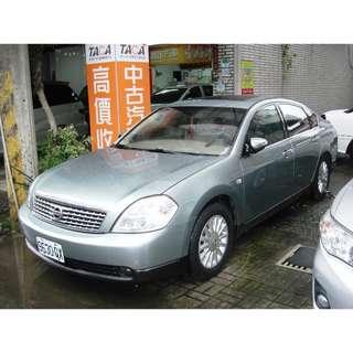 2006年 日產【Teana/鐵安娜】頂級 2.0L 實車實價21萬元 TACA昆定汽車
