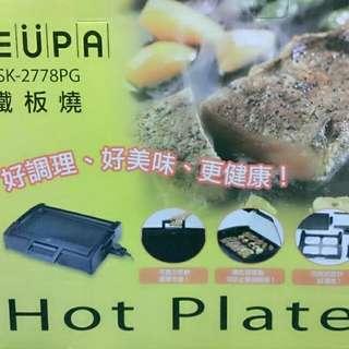 全新 露營 旅行 聚會 烤肉的好夥伴,輕鬆享受美食環保又方便 即插即用EUTA-鐵板燒TKS-2778PG