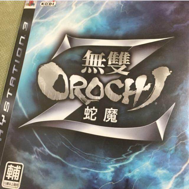 蛇魔無雙2中文版