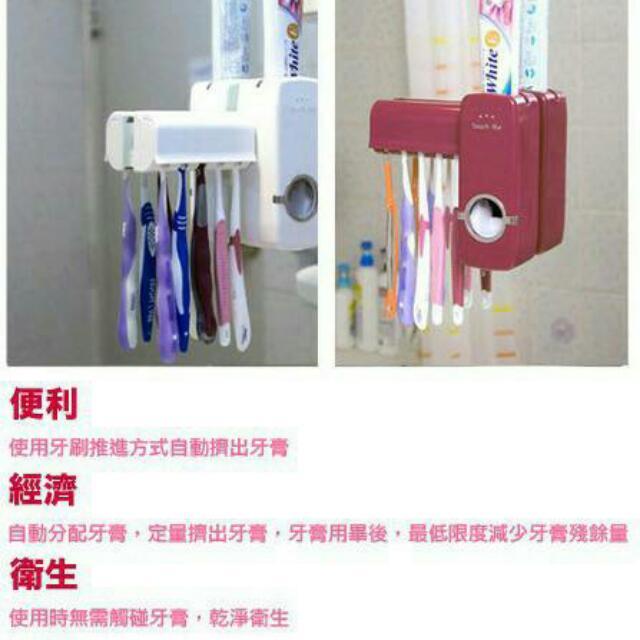 韓國牙刷架  特價100