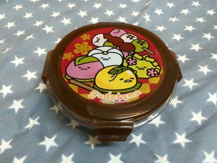 蛋黃哥玻璃便當盒【日式和果子款】