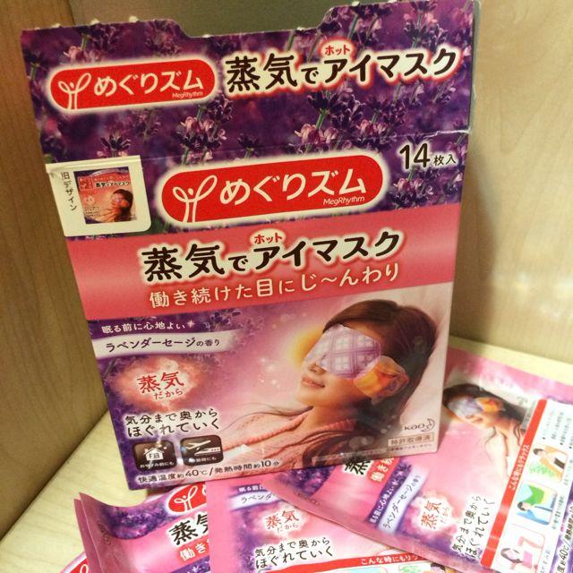 日本花王蒸氣眼罩薰衣草口味