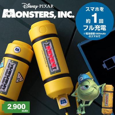 日本進口 怪獸電力公司2900mAh 尖叫能源轉換器 能量瓶 能量罐 行動電源 怪獸大學