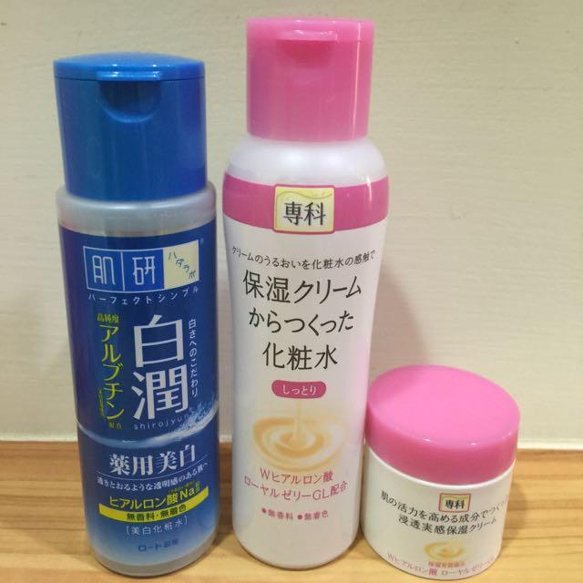 (保留中)專科 保濕化妝水+保濕乳霜