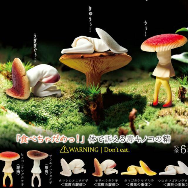 腹痛香菇 香菇人 (附蛋紙)