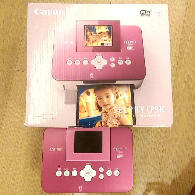 Canon CP910 相片印表機 ✨代印-明信片格式