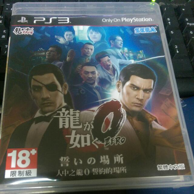 PS3二手 人中之龍0