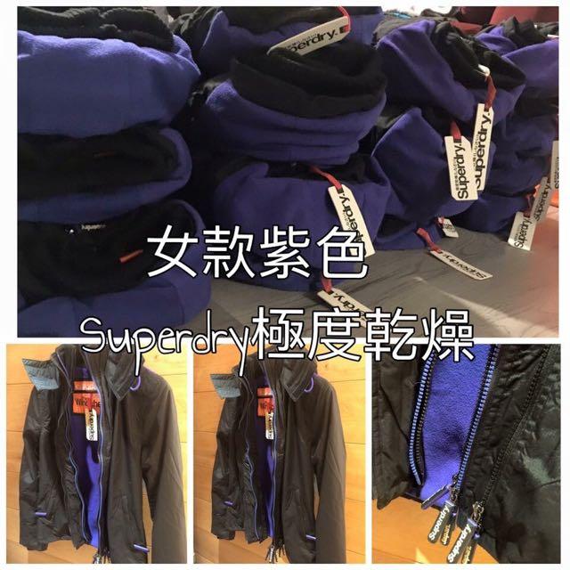 Superdry 女款 黑紫 M