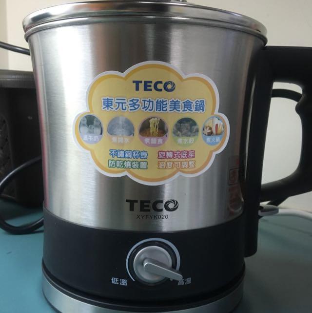TECO多功能美食鍋