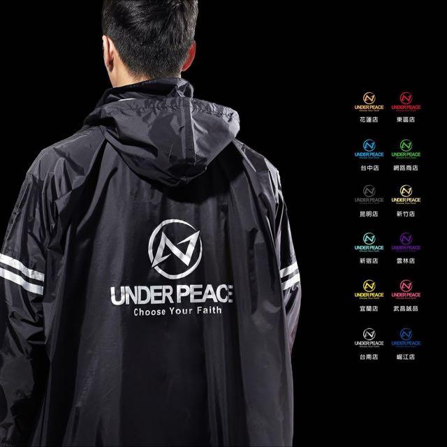 (待匯)含運Under Peace 雨衣。二手 Pink
