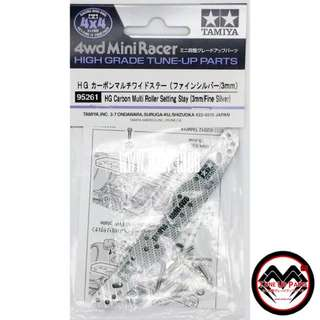 Tamiya 95261 HG Carbon Multi Roller Setting Stay (3mm/Fine Silver)