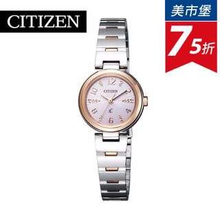 【美市堡】CITIZEN xC 時尚典雅光動能腕錶(EX2014-55W)-金框/22mm