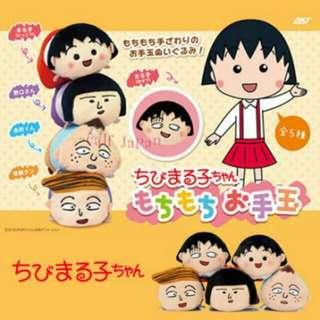 日本 櫻桃小丸子 沙包