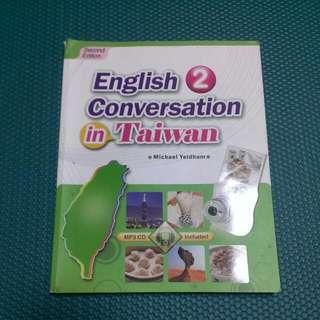 English Conversation In Taiwan 2