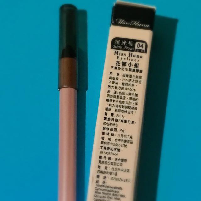 花娜小姐❤️不暈染防水眼線膠筆