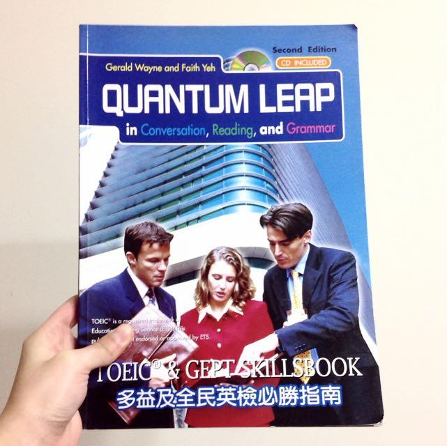 醒吾科技大學 五專部 應英系  Quantum Leap In Conversation Reading And Grammar ( Second Edtion 2版)多益及全民英檢必勝指南 (Toeic /Gept )