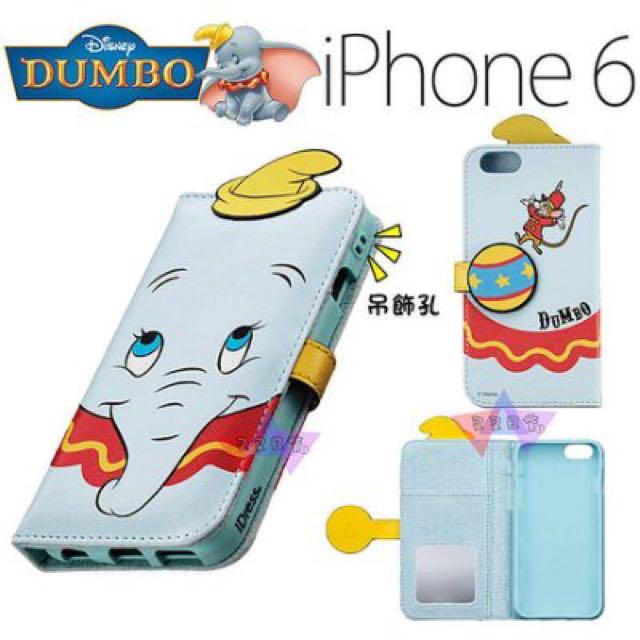 ✨降價了‼️🐘正版 迪士尼 Iphone6 小飛象 手機殼 皮套 全新✨
