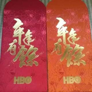 Red Packet By HBO 8pcs 2 colour