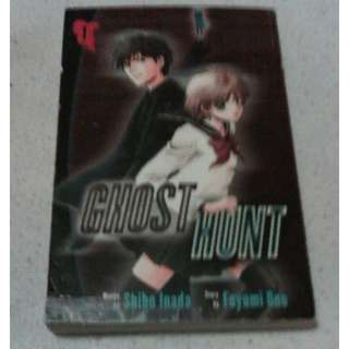📚 Ghost Hunt Volume #1 by Shiho Inada and Fuyumi Ono 👻