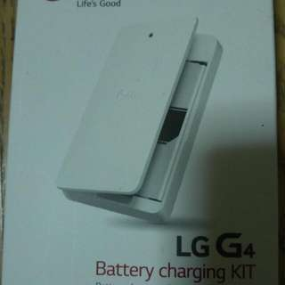 Authentic LG G4 Battery Case+Battery+Battery Charger