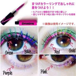 《現貨》日本代購代買 高顯色高發色彩色睫毛膏 藍/綠/黃/粉/紅/紫/淺粉/嬰兒藍/白色 Cosplay角色扮演