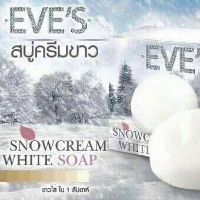 百貨⏳預購💛 泰國 EVE'S 白雪公主美白皂 130g