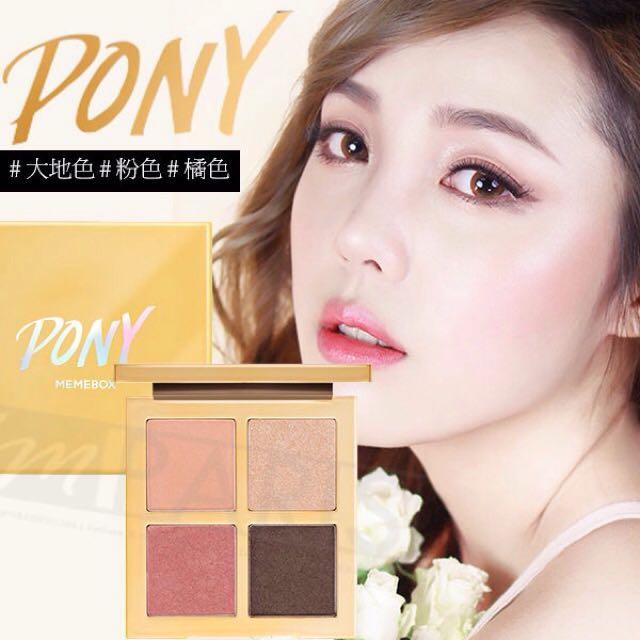 (已售出) PONY x MEMEBOX 四色眼影 #粉紅色號