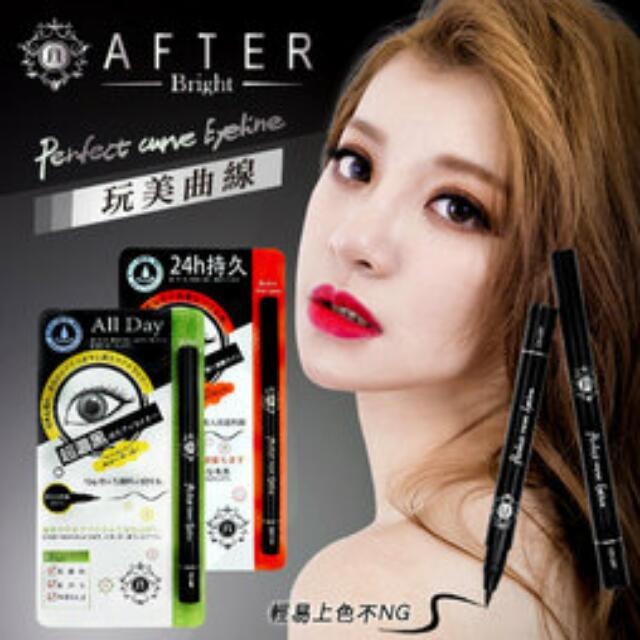 AFTER Bright 艾芙特 玩美曲線超濃黑極致眼線液筆 日本棉芯 保存至2018.05